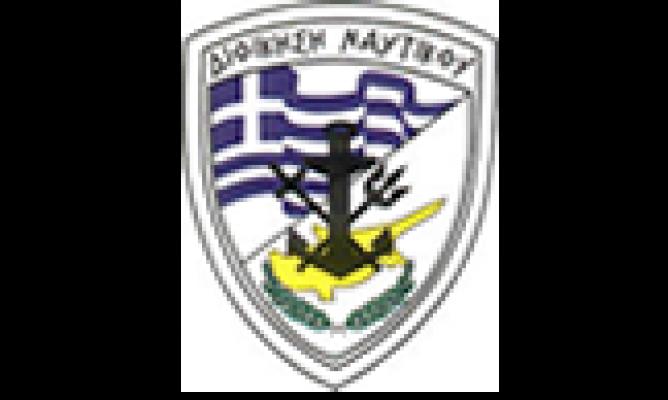 Cyprus Navy Limassol