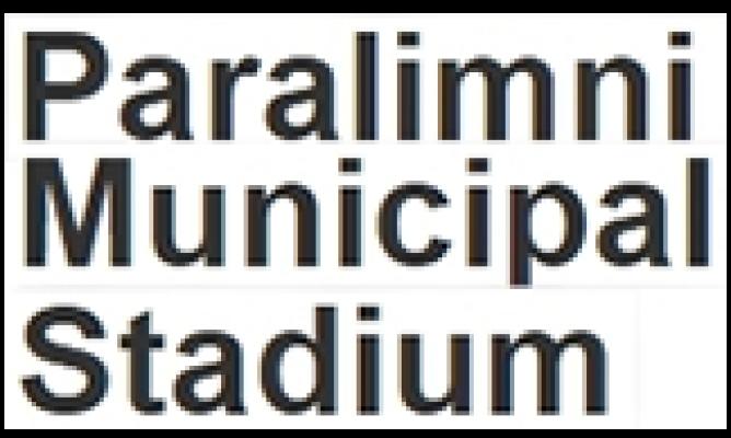 Paralimni Municipal Stadium Tasos Markou